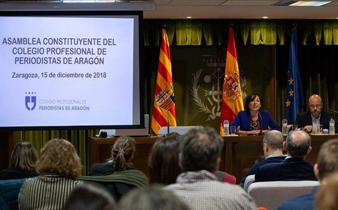 DGA autoriza los estatutos del Colegio Profesional de Periodistas