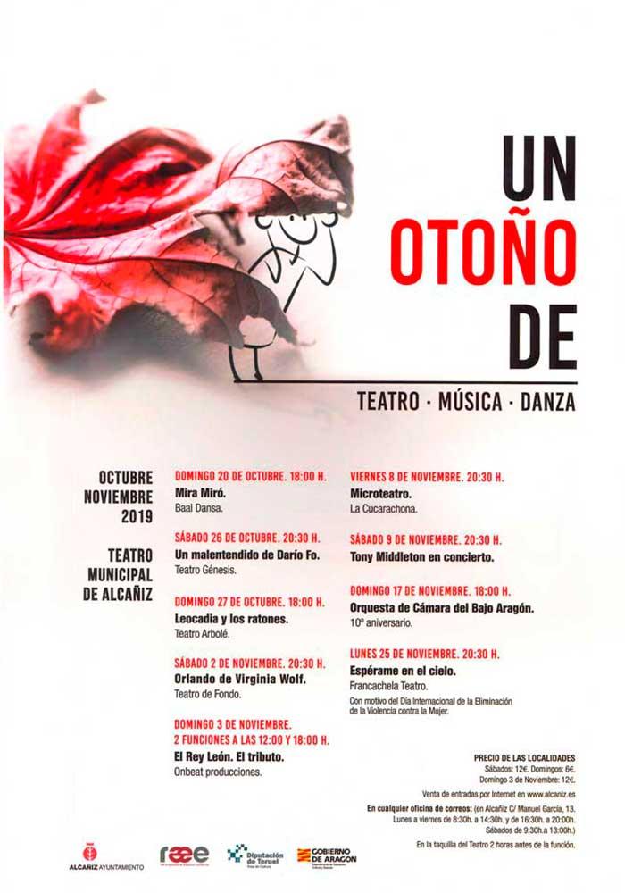 Un otoño de Teatro, Música y Danza en Alcañiz