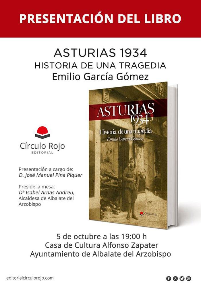 Presentación de libro de Emilio García Gómez en Albalate del Arzobispo