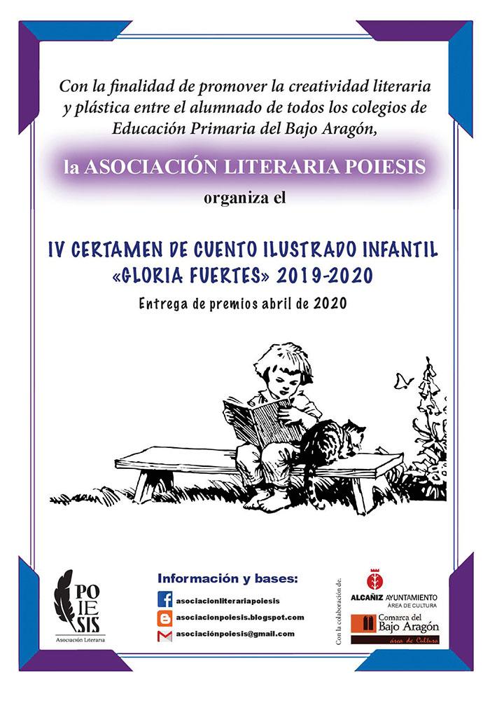 IV certamen de Cuento Ilustrado Infantil «Gloria Fuertes» 2019-2020
