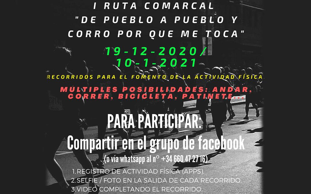 Fragmento del cartel anunciador de esta actividad, organizada desde la Comarca del Bajo Martín./ L.C.
